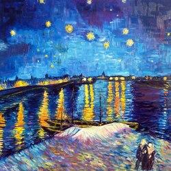 Пазл онлайн: Ночь над Роной