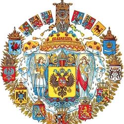 Пазл онлайн: Большой Герб Российской Империи