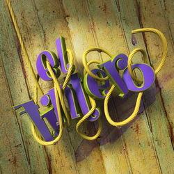 Пазл онлайн: Трехмерный логотип