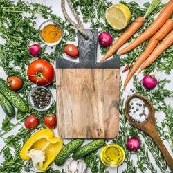 Пазл онлайн: Овощное ассорти