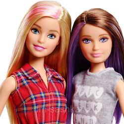 Пазл онлайн: Барби с друзьями