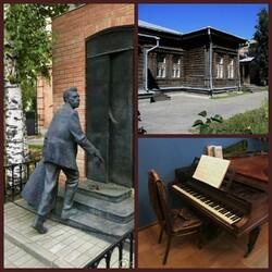 Пазл онлайн: Дом-музей в Пензе