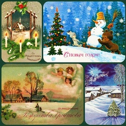 Пазл онлайн: Старинные открытки