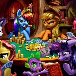 Пазл онлайн: Пони за игрой