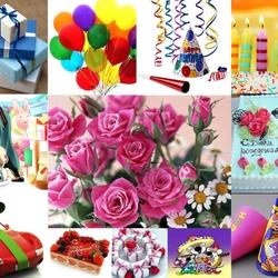 Пазл онлайн: Этот праздник День рождения