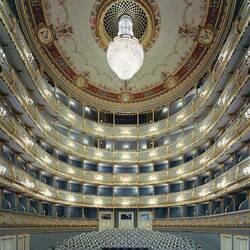 Пазл онлайн: Сословный театр (Estates Theatre), Прага, Чехия