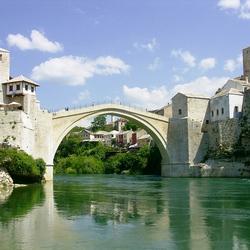 Пазл онлайн: Город Мостар. Босния и Герцеговина