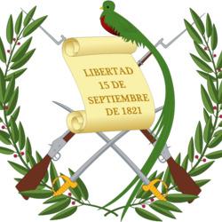 Пазл онлайн: Герб Гватемалы