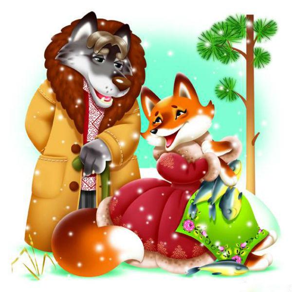 Открытка, картинки лиса и волк для детей