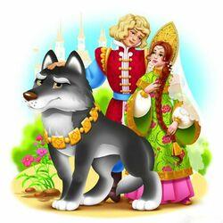 Пазл онлайн: Иван Царевич  и Серый волк