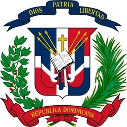 Пазл онлайн: Герб Доминиканской Республики