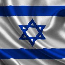 Пазл онлайн: Флаг Израиля