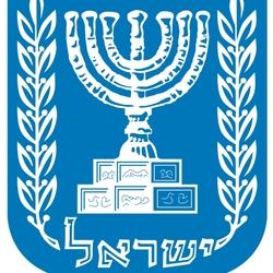 Пазл онлайн: Герб Израиля