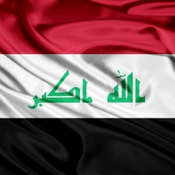Пазл онлайн: Флаг Ирака