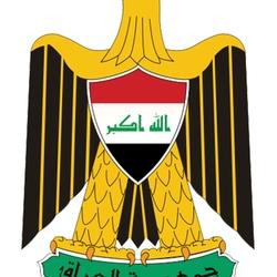 Пазл онлайн: Герб Ирака