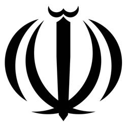Пазл онлайн: Герб Ирана