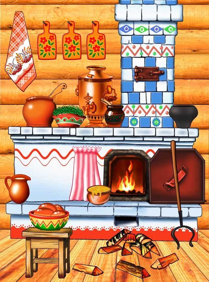 Русская печь картинки для детей вектор