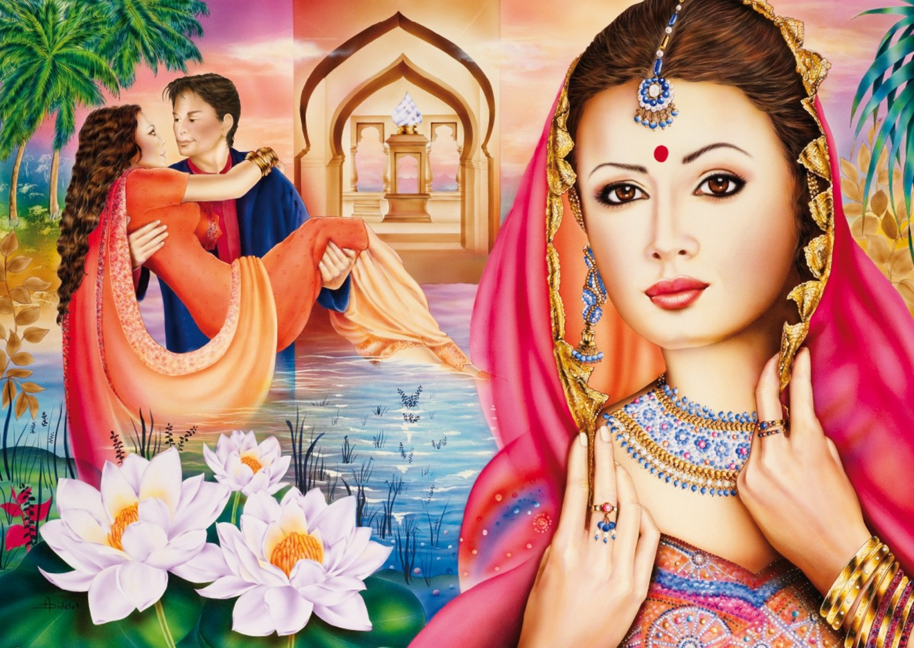 Открытки индийские, днем рождения ире
