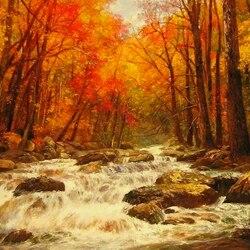 Пазл онлайн: Осенний лес