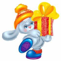 Пазл онлайн: Подарок для тебя