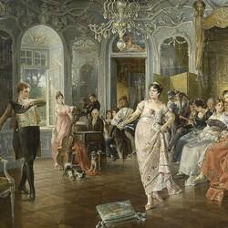 Пазл онлайн: Веселый танец