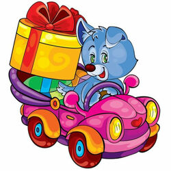 Пазл онлайн: Я подарок Вам везу