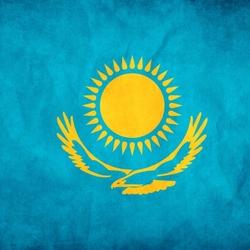 Пазл онлайн: Флаг Казахстана