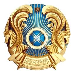 Пазл онлайн: Герб Казахстана