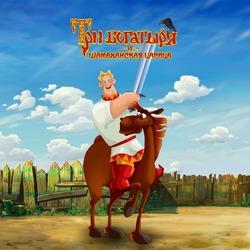 Пазл онлайн: Алеша Попович и богатырский конь Просто Юлий