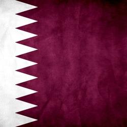Пазл онлайн: Флаг Катара