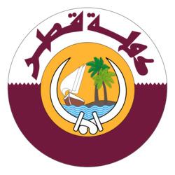 Пазл онлайн: Герб Катара