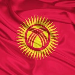 Пазл онлайн: Флаг Киргизии