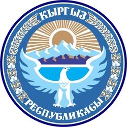 Пазл онлайн: Герб Киргизии