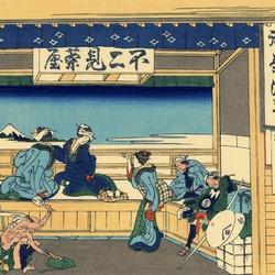 Пазл онлайн: 36 видов Фудзи.Ёсида на тракте Токайдо