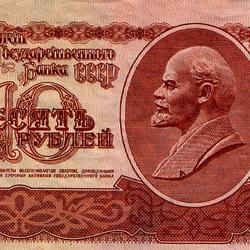 Пазл онлайн: Десять рублей