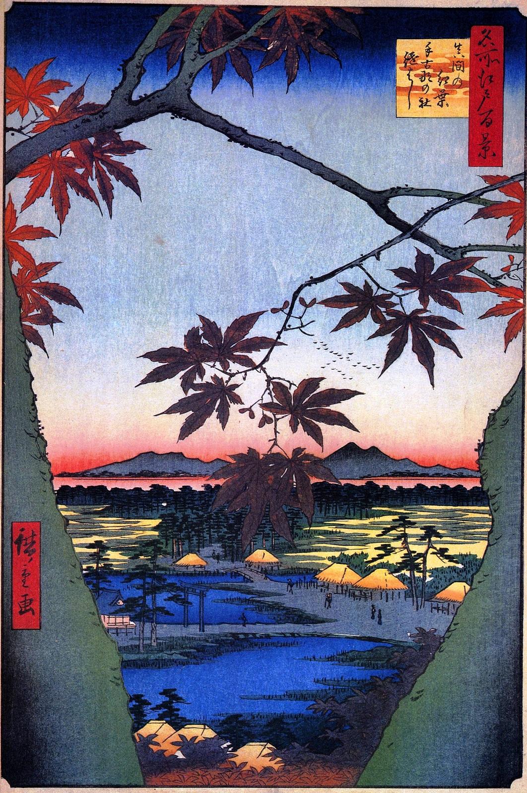 Японский пейзаж. Хиросигэ. «Кленовые листья и храм и мост Текона в Мама» («Сто знаменитых видов Эдо», лист №94)
