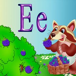 Пазл онлайн: Буква Е