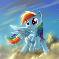 Пазл онлайн: Пони на облачке