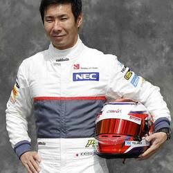 Пазл онлайн: Камуи Кобаяши