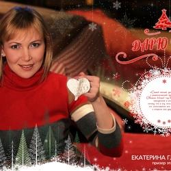 Пазл онлайн: Екатерина Глазырина