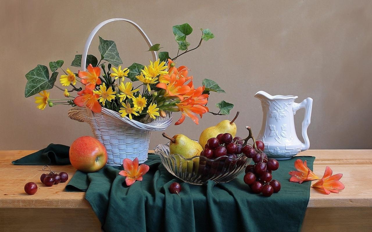 посадка уход натюрморт фото фрукты цветы для общества