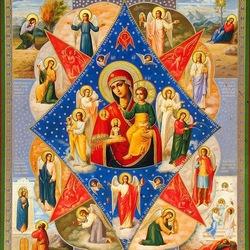 Пазл онлайн: Икона Божией Матери «Неопалимая Купина»