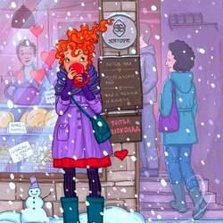 Пазл онлайн: Холодно!