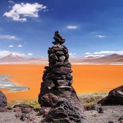 Пазл онлайн: Перу