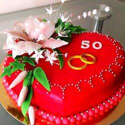 Пазл онлайн: Поздравительный торт