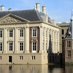 Пазл онлайн: Дом Морица, Нидерланды