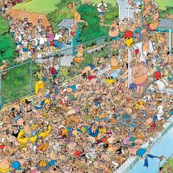 Пазл онлайн: Веселье вокруг бассейна