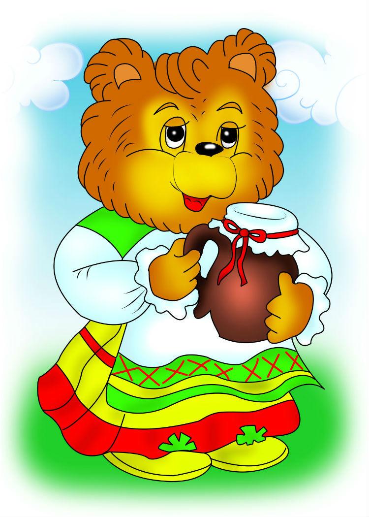 Картинки для детей медведица, открытки поцелуями