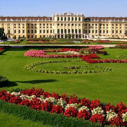 Пазл онлайн: Вена. Австрия
