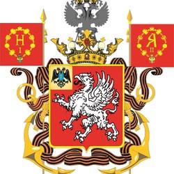Пазл онлайн: Исторический герб Севастополя